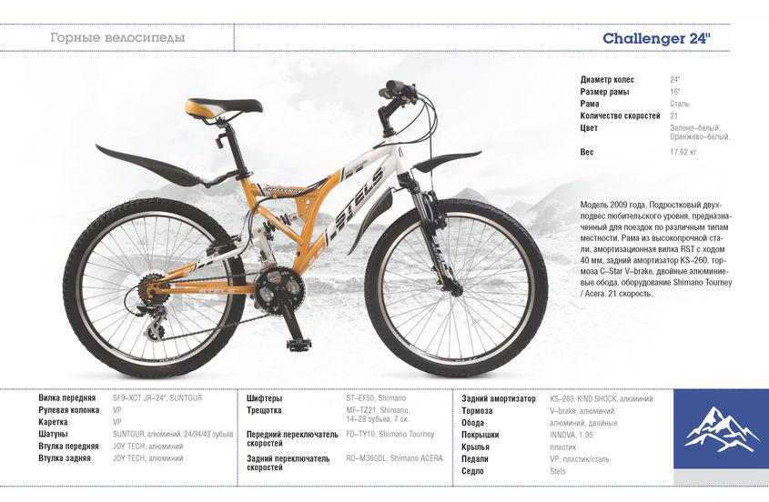 Ремонт велосипеда стелс навигатор 800 своими руками 22